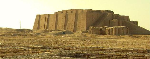 Missione Archeologica Italiana ad Abu Tbeirah